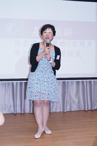 主禮嘉賓致辭 - 保良局陳麗玲(百周年)學校甘燕萍校長
